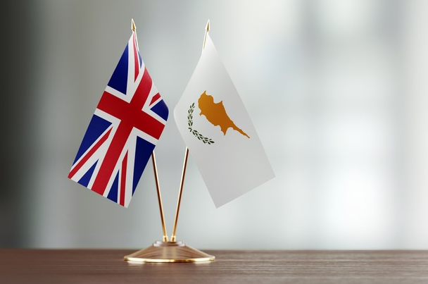 Bank of Cyprus to sell UK arm